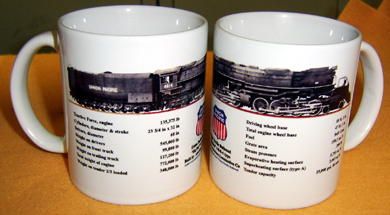 detail_3717_UP4884mugS.jpg